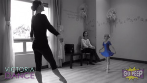 Victoria Dance - Go Peep an online Cinema of Bahrain