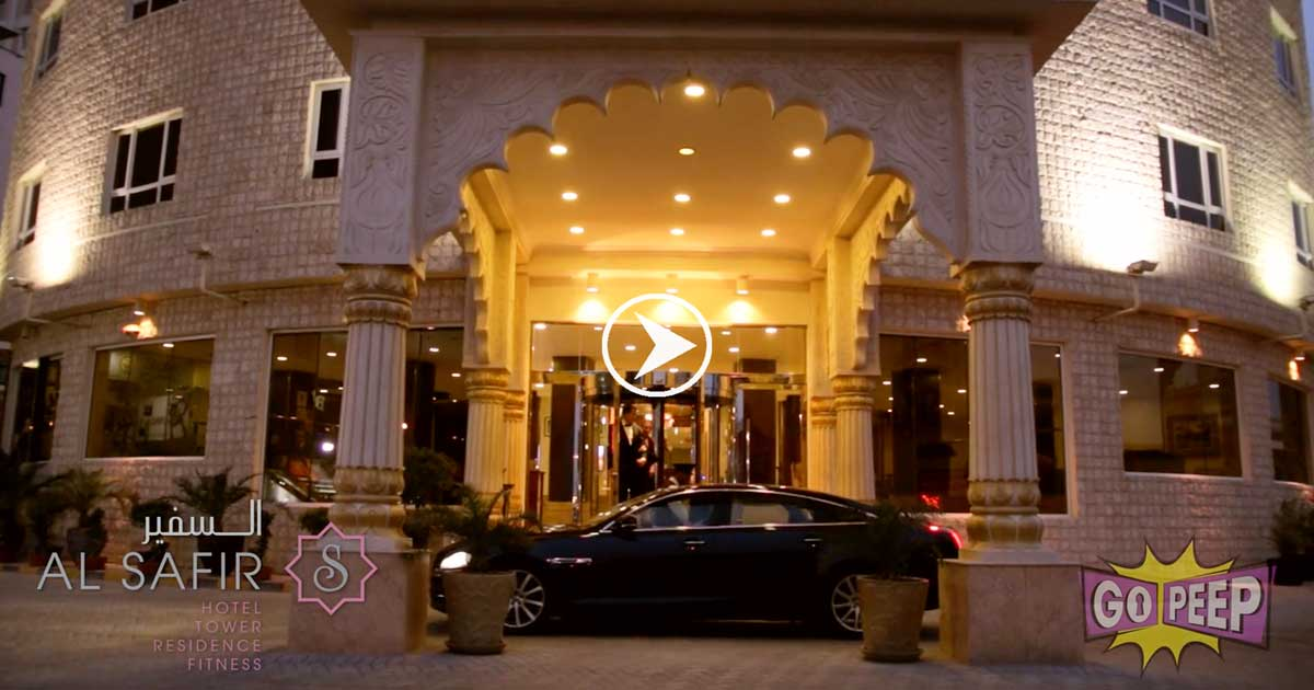 Areen Palace Furnished Apartments Jeddah SaudiArabia
