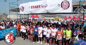 Bahrain Marathon Relay