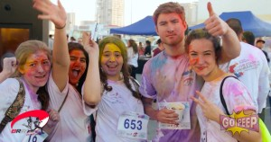 Bahrain Colour Run 2016