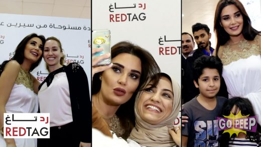 """REDTAG """"INSPIRED BY CYRINE"""" LAUNCH"""