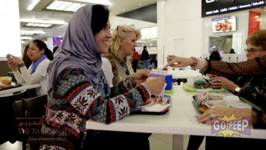 THE BAHRAIN MALL LADIES' DAY SUNDAY PROMOTION – 45 Seconds