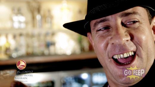 THE GULF HOTEL MARGARITA MEXICANA – 60 Seconds