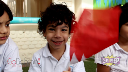 BAHRAIN NATIONAL DAY 2017 – 60 SECONDS
