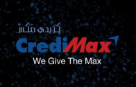 CREDIMAX BE A WINNER – 30 SECONDS