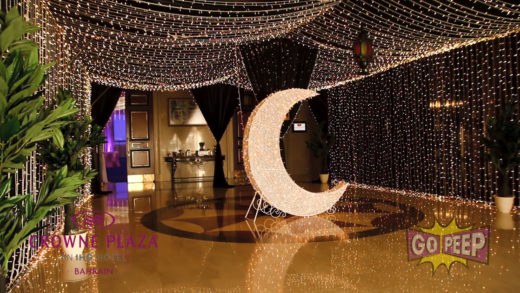 CROWNE PLAZA CONVENTION CENTER RAMADAN – 45 SECONDS
