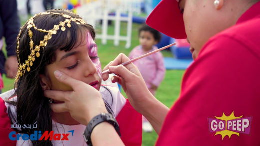 CREDIMAX – NATIONAL DAY CHARITY EVENT – 60 SECONDS