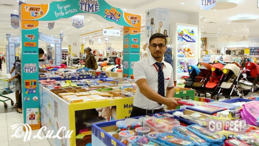 LULU HYPERMARKET – WELCOME HOME – 45 SECONDS