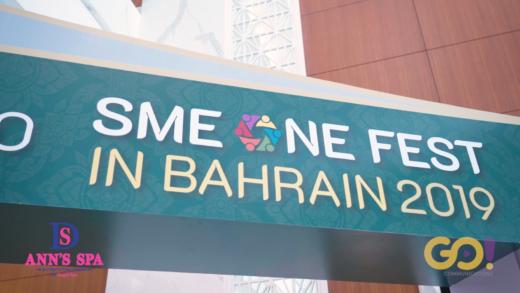 ANN'S SPA – THAI EXPO 2019 – 60 SECONDS