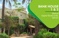 CBRE – BANK HOUSE 1 & 2 TENDER – 45 SECONDS
