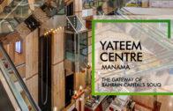 CBRE – YATEEM CENTRE & TOWER – 45 SECONDS