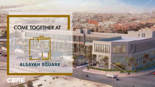 CBRE – AL SAYAH SQUARE ANIMATION – 60 SECONDS